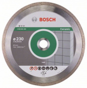 Алмазный круг 230-22,23 Standard for Ceramic BOSCH (2608602205) 2.608.602.205